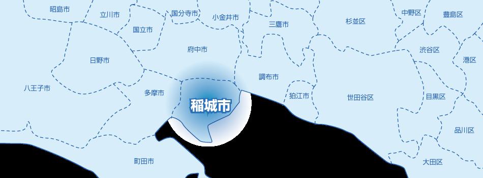 稲城市の地図